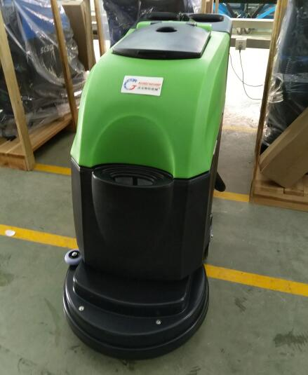 walk behind floor scrubber with OEM colour